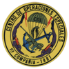 1st Company, Special Operations Center, 1981 ( NAVY)