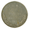Marine School memory coin (back)