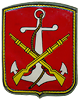 Sleeve patch