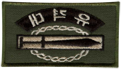 ranger wing current version