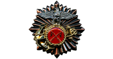 S Korewa COMMANDER badge of field officer (battalion , regiment)