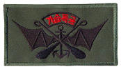 Ranger Hat Badge
