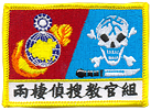 SF badge