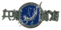 Diver Qualification badge