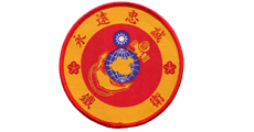 77th Marine Brigade ( iron Guardian )