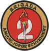 2 Brigade patch(project)